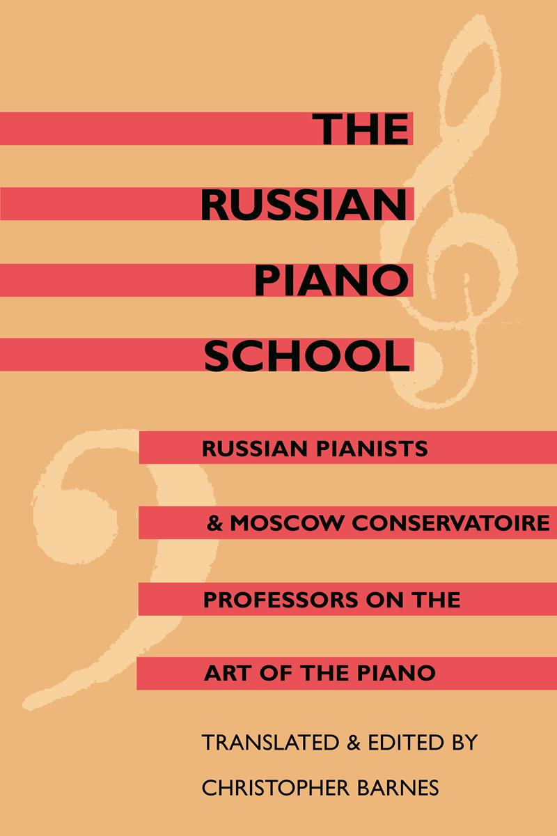 The Russian Piano School