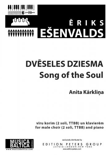 Dveseles dziesma (Song of the Soul)