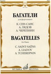 Bagatelles for Piano